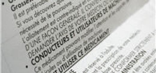 notice-medicament-en-ligne-lire